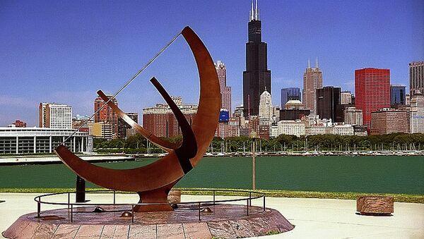 Бронзовая скульптура Генри Мура Солнечные часы в Великобритании