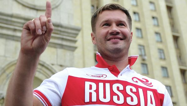 Презентация экипировки BOSCO для Олимпийской команды России
