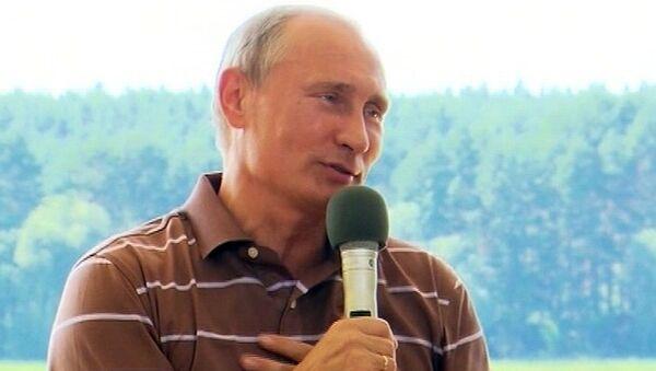 Путин ответил на вопрос о том, что ему снится