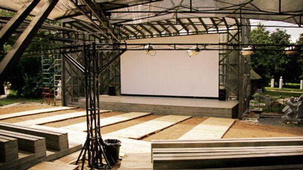 Кинотеатр под открытым небом в Музеоне