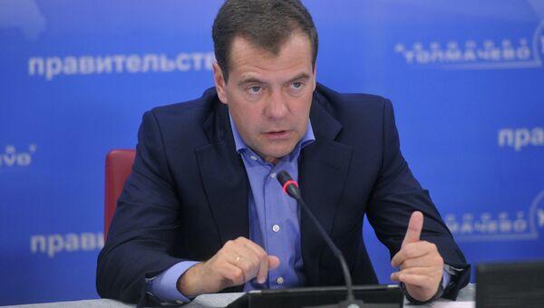 Рабочая поездка Д.Медведева по Сибири. Третий день