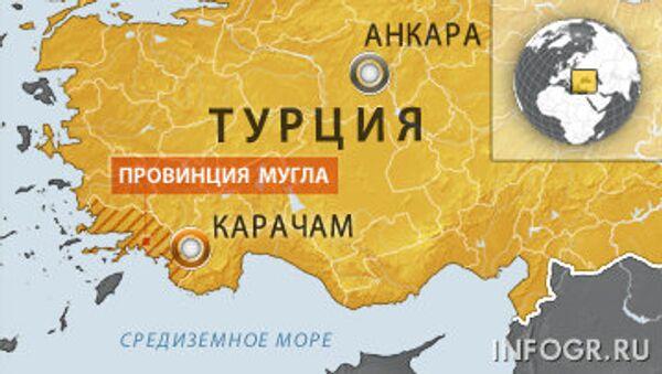 Провинция Мугла