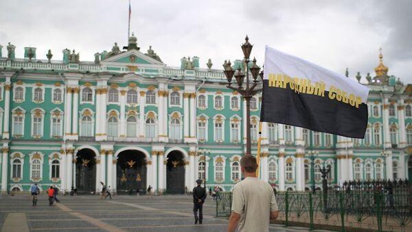 Хоругвеносцы Мадонна православие протест Петербург
