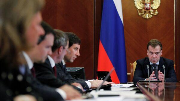 Д.Медведев провел совещание в резиденции Горки