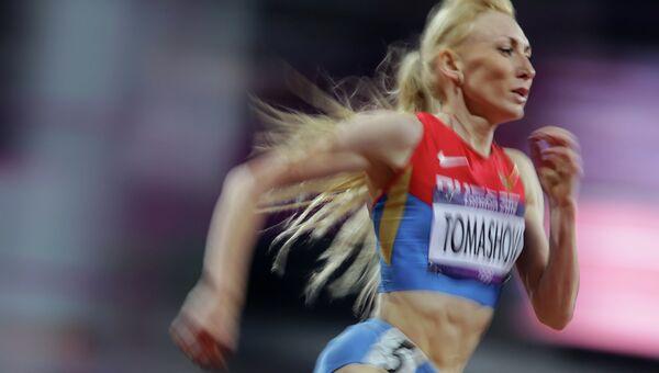 Россиянка Татьяна Томашова. Архивное фото