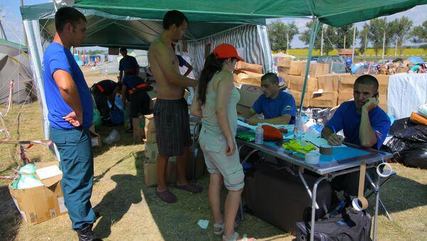 Центр приема заявок на гуманитарную помощь от населения