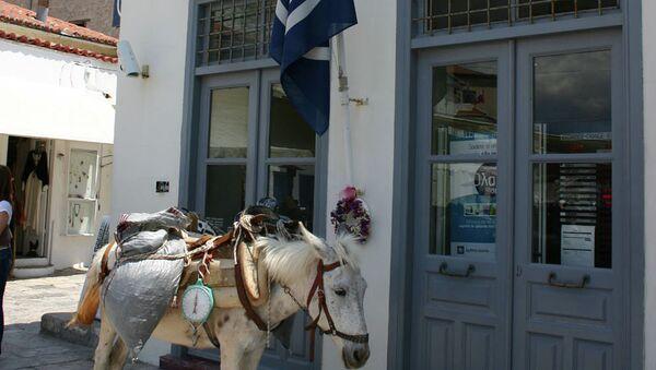 Alpha Bank на греческом острове Идра
