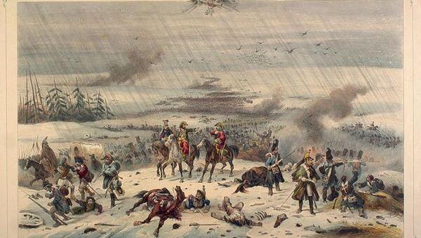 Отступающие войска французов под Вязьмой. Хромолитография Жана Виктора Адама