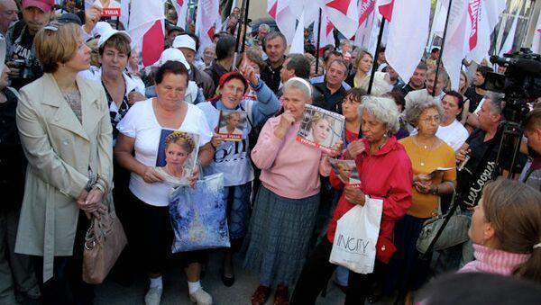 Акция сторонников Юлии Тимошенко в Киеве