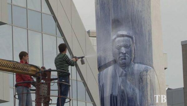 Облитый краской памятник Ельцину в Екатеринбурге