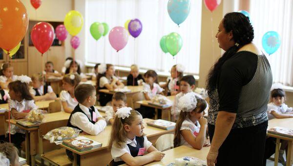 Первый урок нового учебного года в школе №10 города Сочи