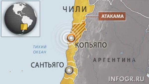 Землетрясение магнитудой 5,0 произошло у побережья Чили