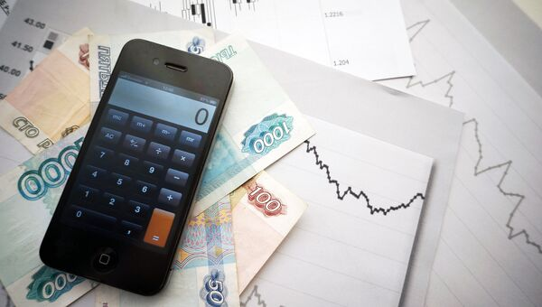 Подсчёт денег, архивное фото