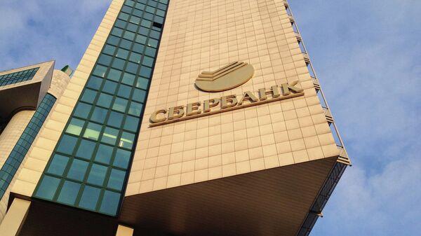 Аналитик Сбербанка считает, что ЦБ в декабре снизит ключевую ставку
