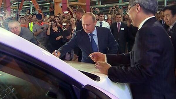 Путин расписался на капоте Mazda на церемонии открытия нового завода
