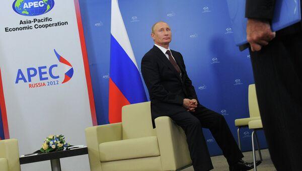 Двусторонние встречи В.Путина с главами экономик АТЭ Президент России Владимир Путин