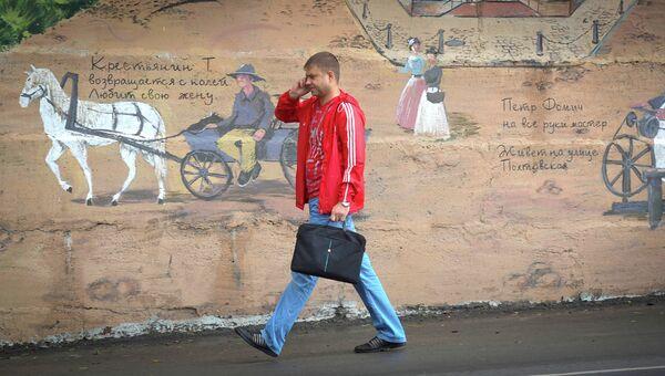 Мужчина идет по улице во Владивостоке. Архив