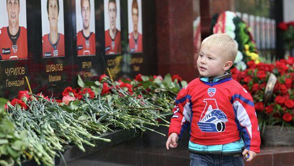 Ребенок в форме хоккейного клуба Локомотив у мемориального комплекса членам ярославской хоккейной команды