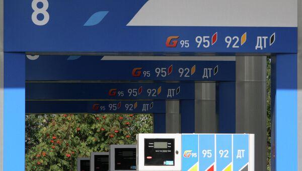 Автозаправочные станции Газпромнефть, архивное фото