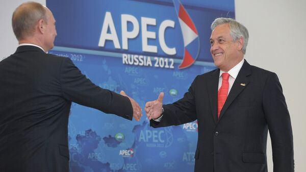 Президент РФ Владимир Путин и президент Республики Чили Себастьян Пиньера