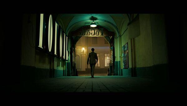 Кадр из фильма Москва 2017