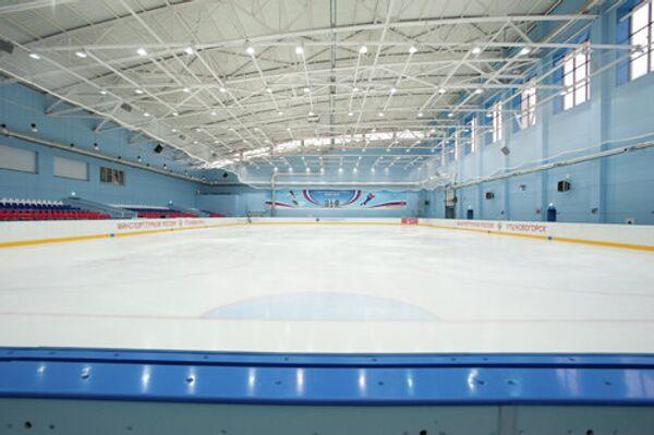 Ледовый дворец. Архивное фото.
