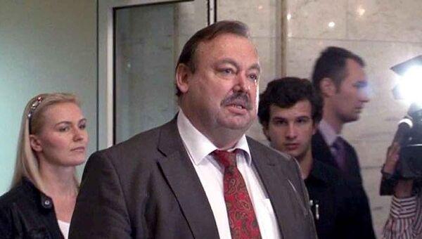 Я не буду бегать, прыгать и прятаться как заяц – экс-депутат Гудков