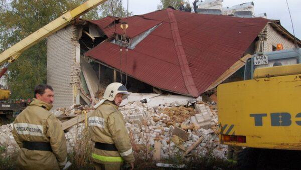 Обрушение дома в городе Тутаев Ярославской области