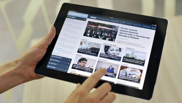 Приложение РИА Новости для iPad. Архив