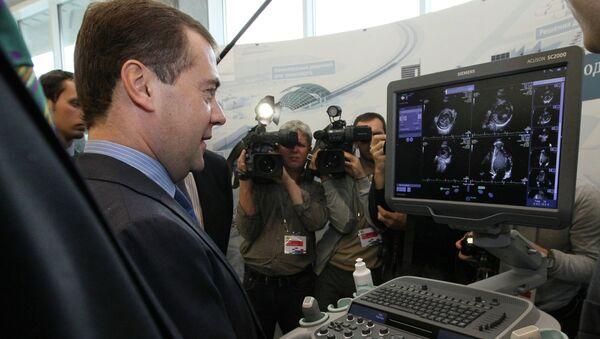 Д.Медведев посетил первое здание инноцентра Сколково