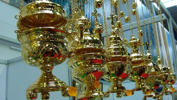 Белгород религия православие выставка