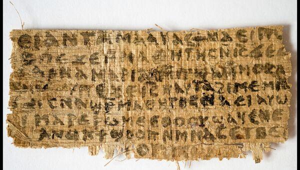Фрагмент древней коптской рукописи