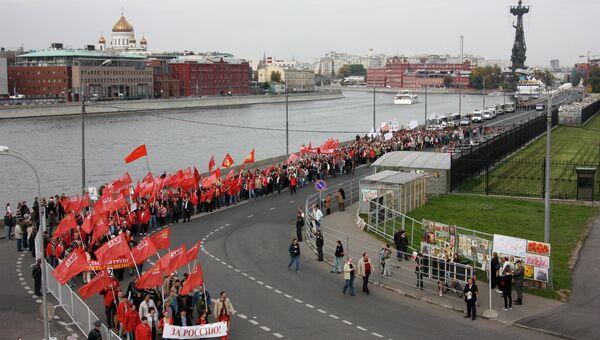 В Москве прошло шествие против ювенальной юстиции