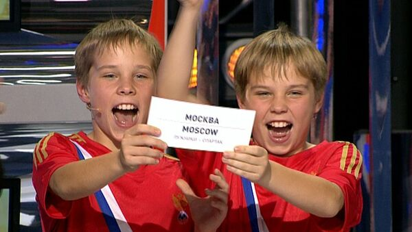 Мальчики-близнецы объявили города, где пройдут матчи ЧМ-2018 по футболу
