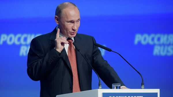 Президент РФ Владимир Путин на форуме РОССИЯ ЗОВЕТ!