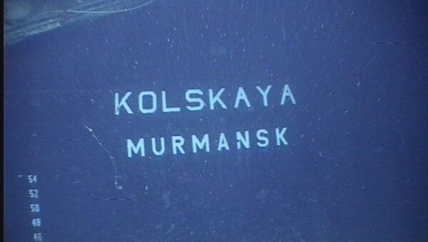 Затонувшая в Охотском море платформа «Кольская»