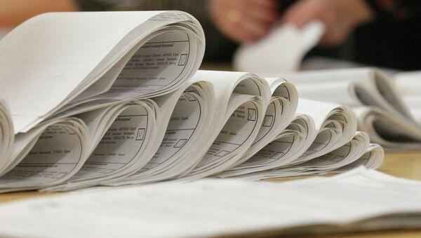 Избирательные бюллетени. Архив
