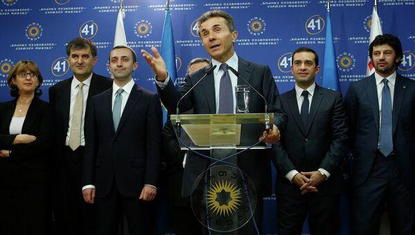 Лидер победившей в Грузии на парламентских выборах коалиции «Грузинская мечта» Бидзина Иванишвили