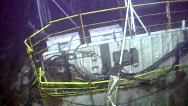 Первые видеокадры затонувшей в Охотском море платформы Кольская