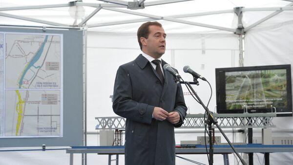 Рабочая поездка Д.Медведева в Санкт-Петербург