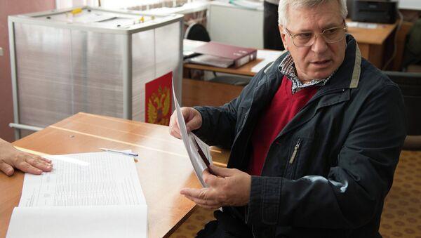 Василий Гончаров. Архив