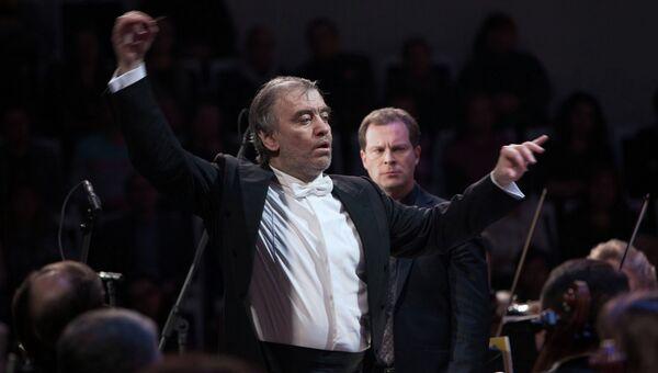 Валерий Гергиев на филармоническом фестивале в Концертном зале имени Чайковского. Архивное фото