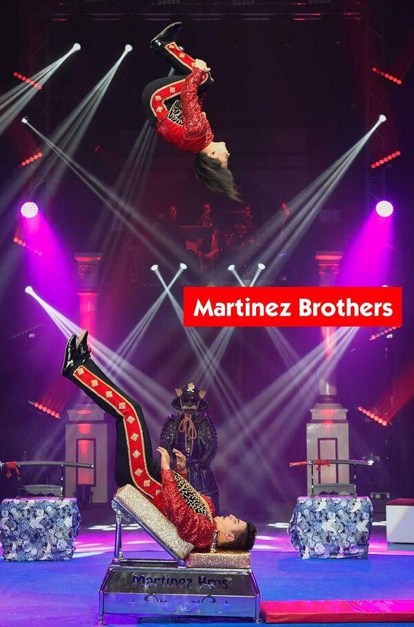 Дуэт Martinez
