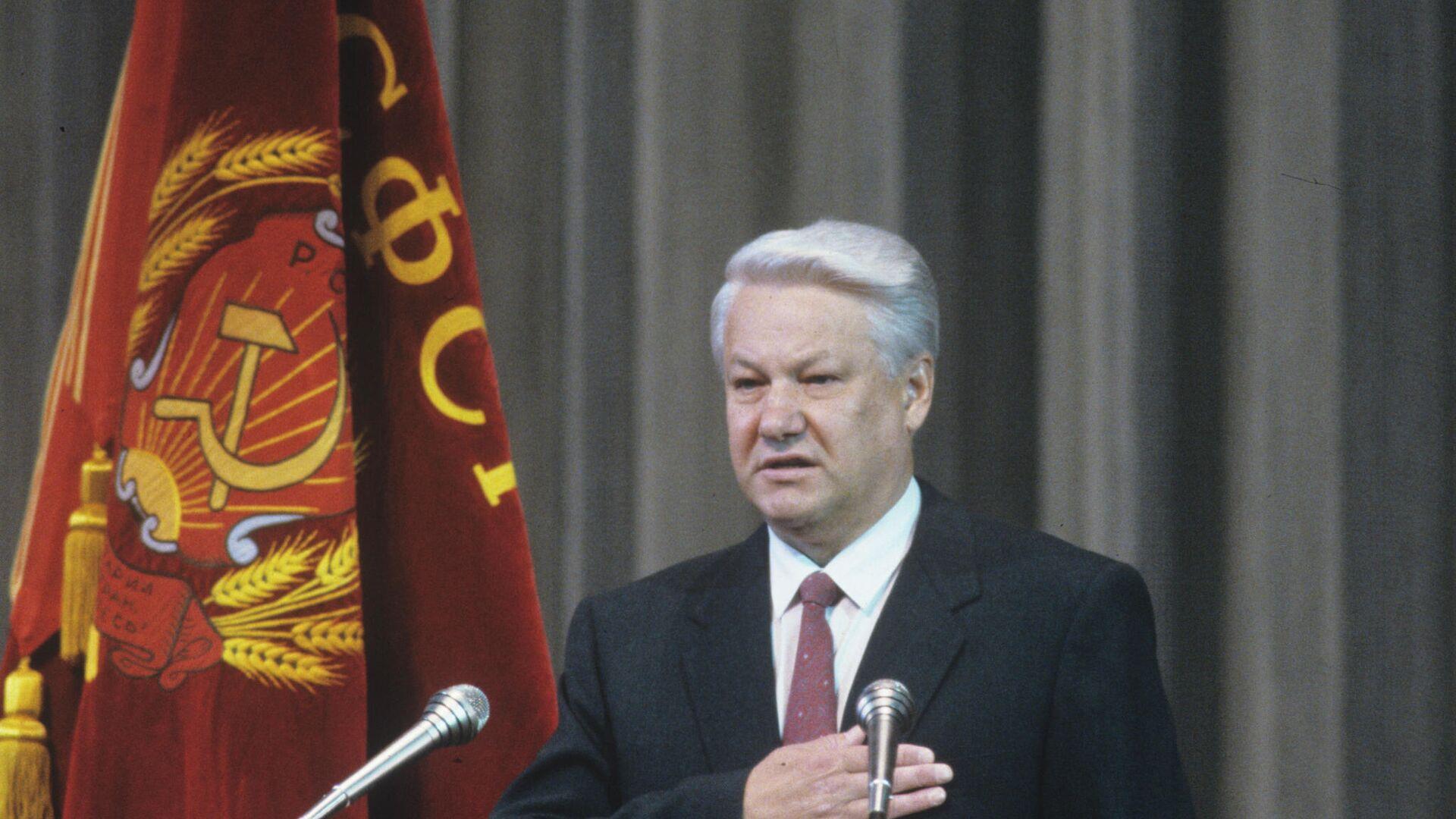 Инаугурация первого президента РСФСР Бориса Ельцина - РИА Новости, 1920, 01.02.2021