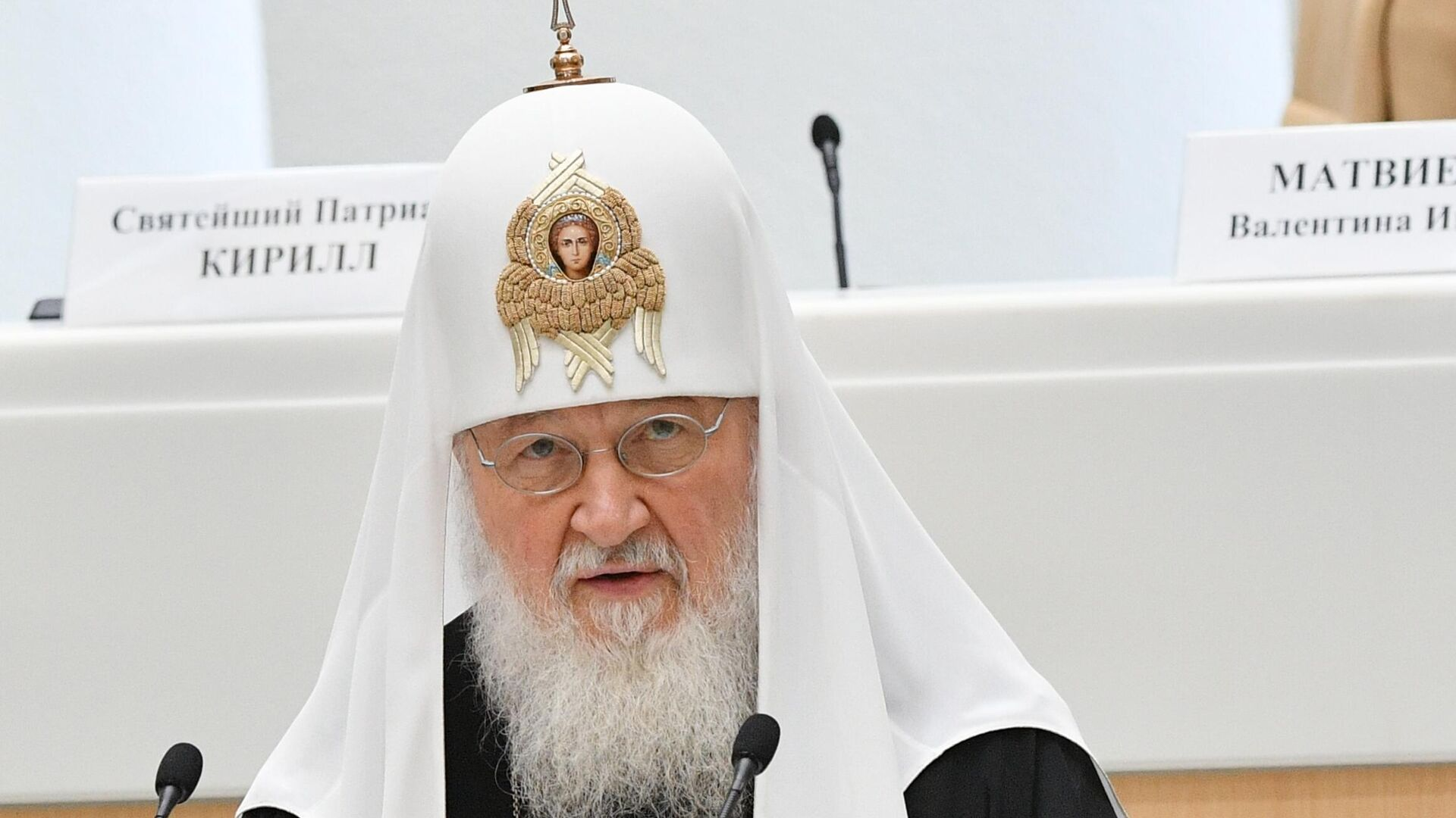 Патриарх Московский и всея Руси Кирилл  - РИА Новости, 1920, 27.02.2020