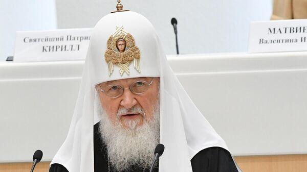 Патриарх Московский и всея Руси Кирилл выступает на пленарном заседании VIII Рождественских парламентских встреч в Совете Федерации