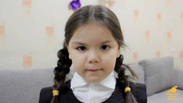 Ангелина Я., март 2013, Республика Коми