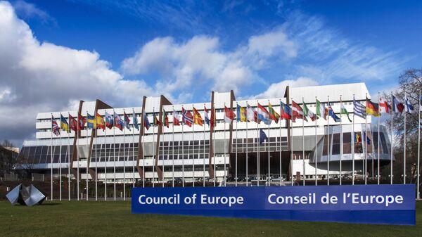 В Совете Европы могут оценить поправки к Конституции в России к июню