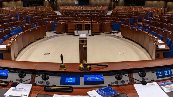Зал Парламентской ассамблеи Совета Европы