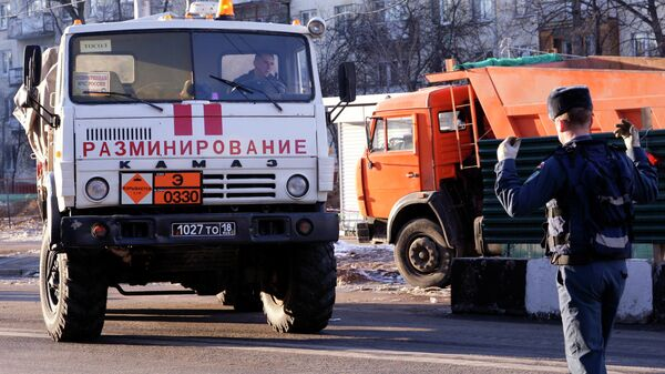 Спецавтомобиль МЧС России